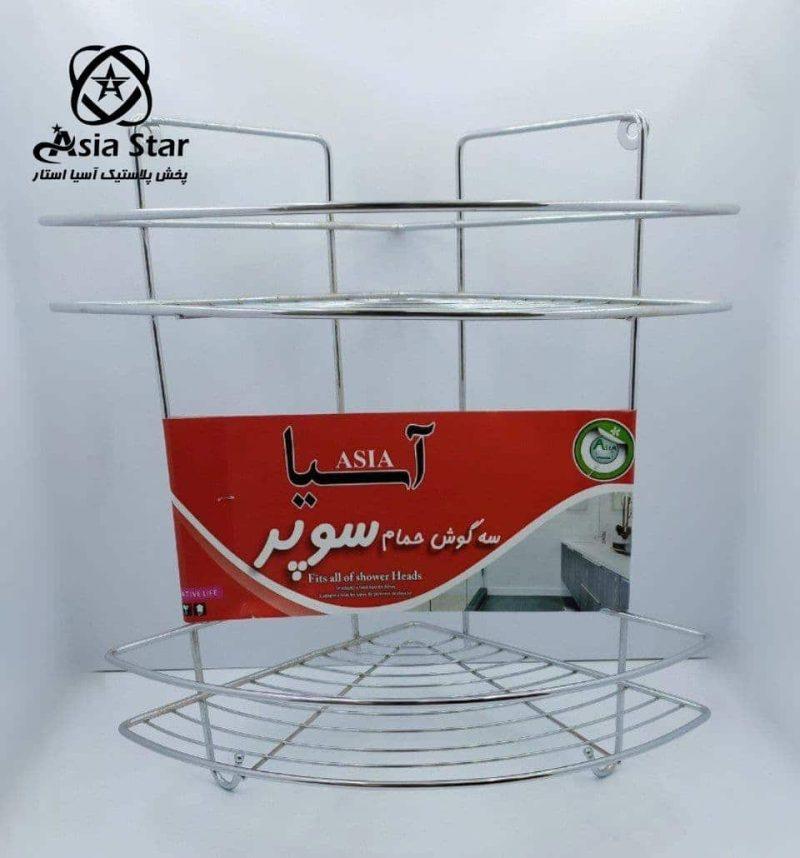 sale-triangle-two-storey-bathroom-pic2