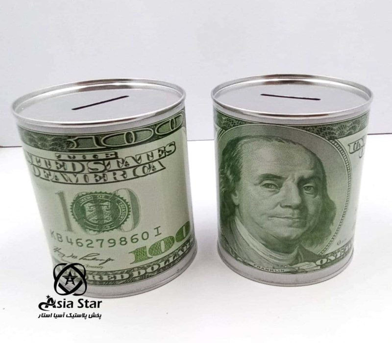 sell-piggy-dollar-all-metal-pic-2