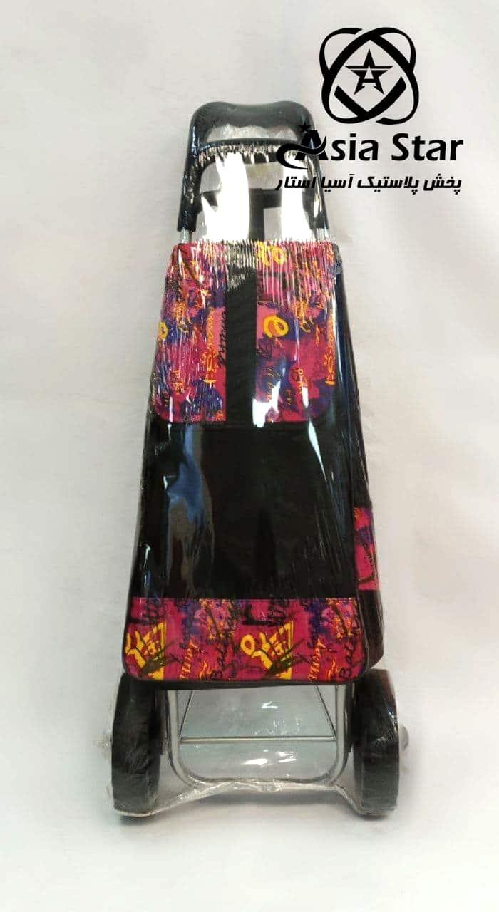 sell-wheel-buy-jacquard-pic-2