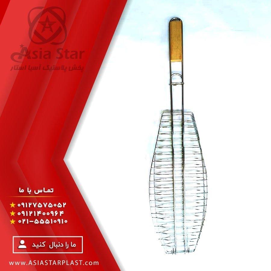 فروش توری کباب ماهی - پخش پلاستیک آسیا استار