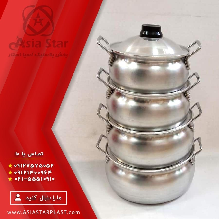 فروش سرویس قابلمه بادی - پخش پلاستیک آسیا استار