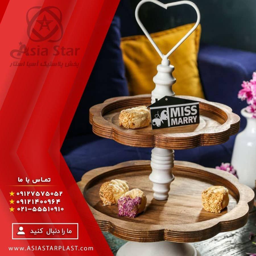 فروش شیرینی خوری دو طبقه کنگره چوبی میس ماری - آسیا استار