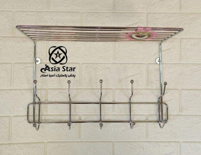 sales-luggage-holder-steel-pic-2