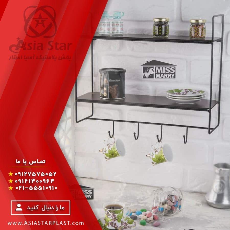 فروش استند مستطیلی آویز دار میس ماری - پخش پلاستیک آسیا استار