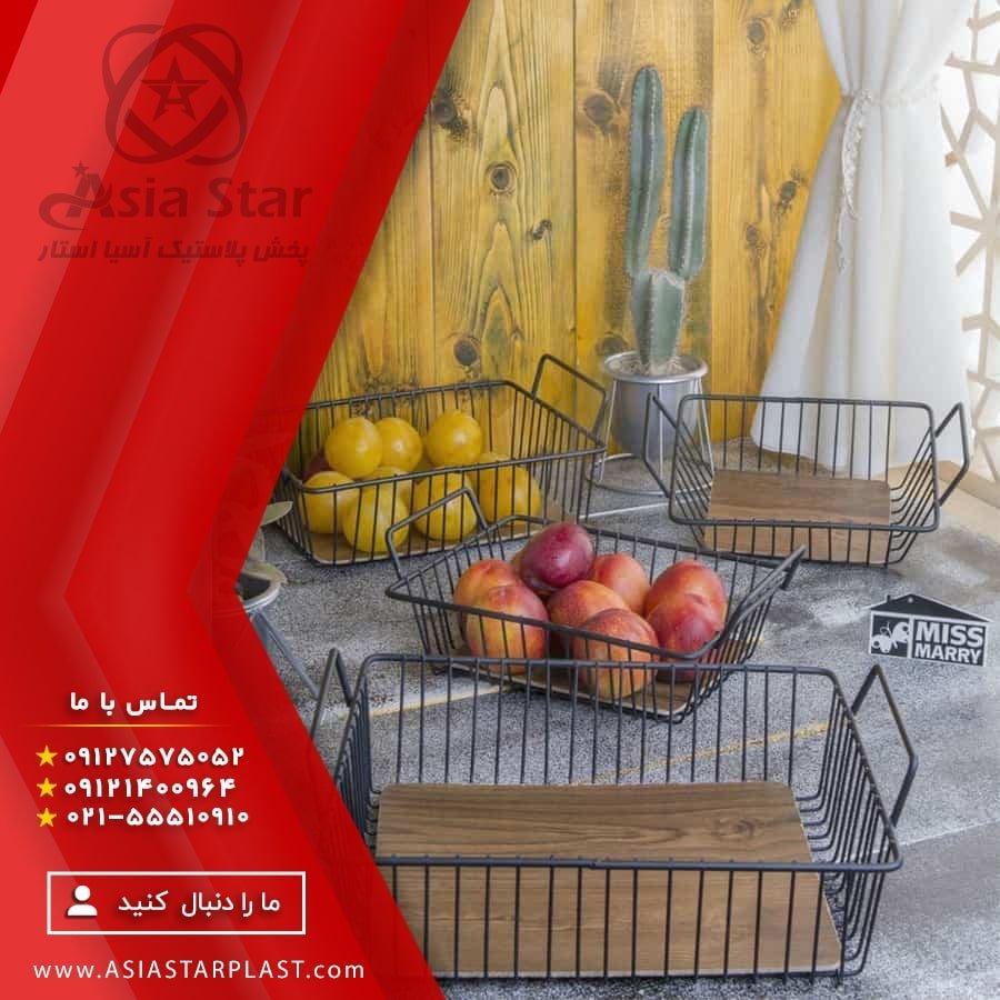 فروش سبد نان مستطیل میس ماری - آسیا استار