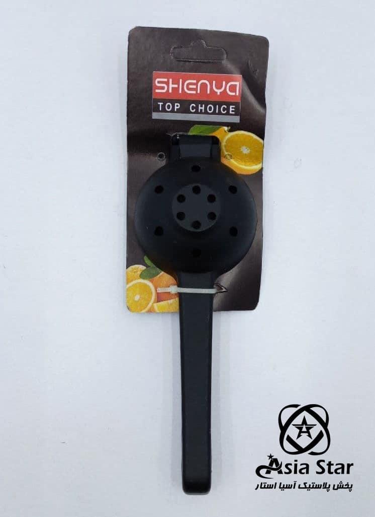 sale-juice-oranges-gherkin-shenia-pic-1