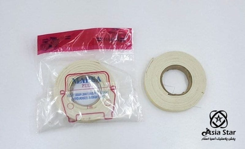 sell-two-sided-adhesive-two-centimeter-pic-1