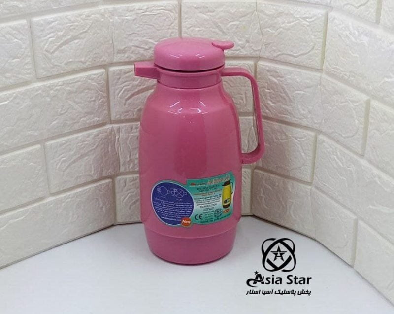 sale-flask-ahmed-pic-2