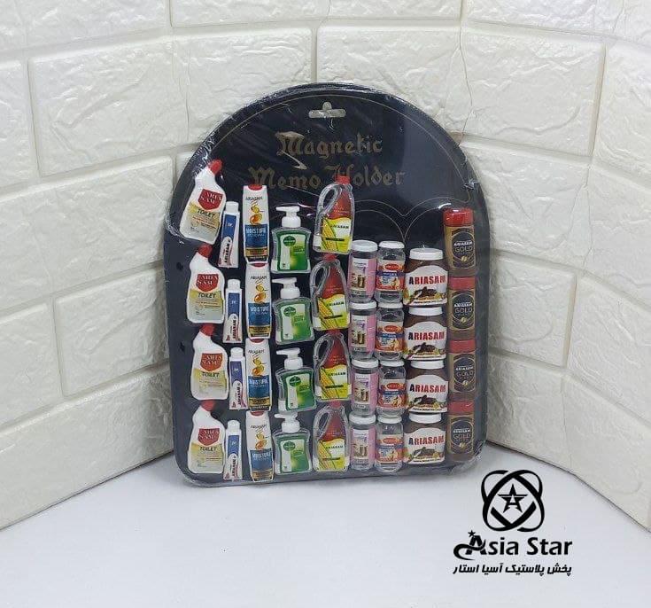 sales-magnets-refrigerators-arisam-pic-2