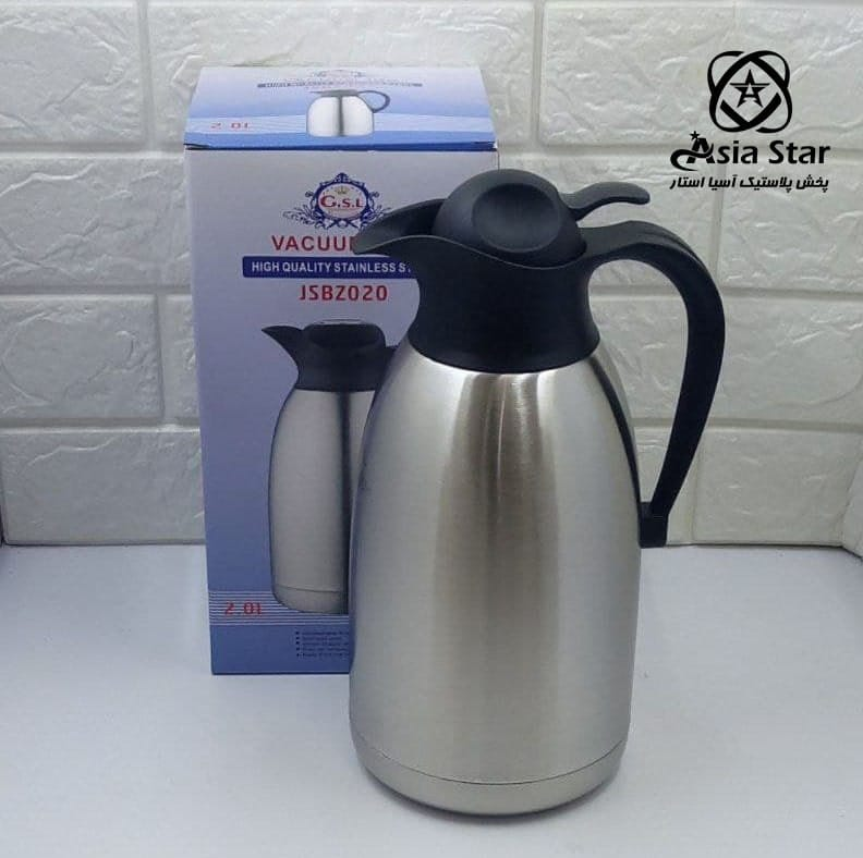 sale-two-liter-steel-flask-pic-2