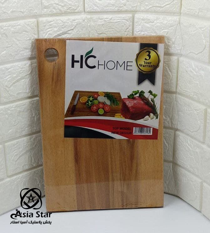 sales-boards-meat-wood-pic-1
