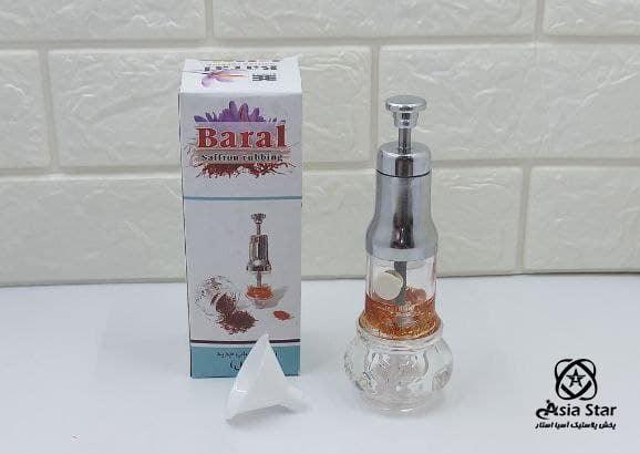 sale-saffron-sub-crystalline-baral-pic-2