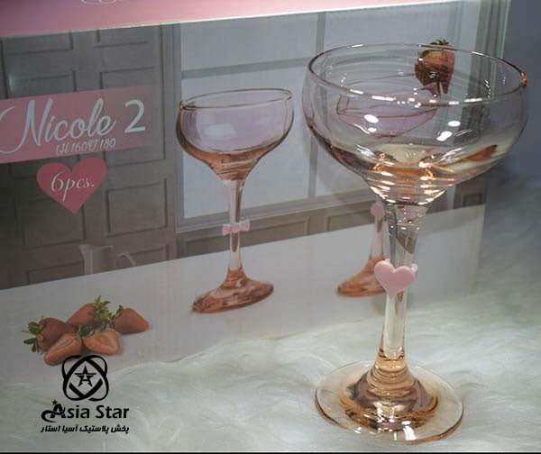 sell-cherry-pink-nickel-pic-2