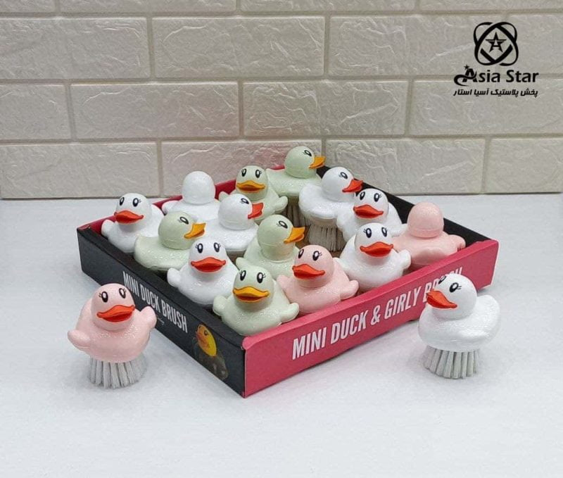sale-brush-duck-beauticians-pic-2