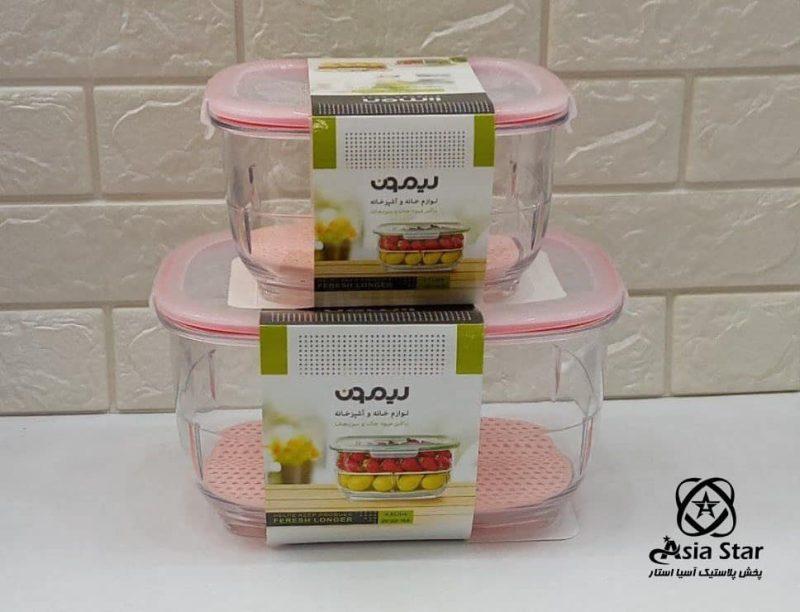 sell-box-fruit-lemon-pic-2