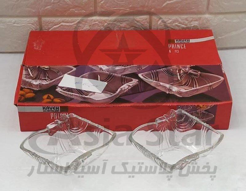 sale-bowl-crystal-prince-pic-1