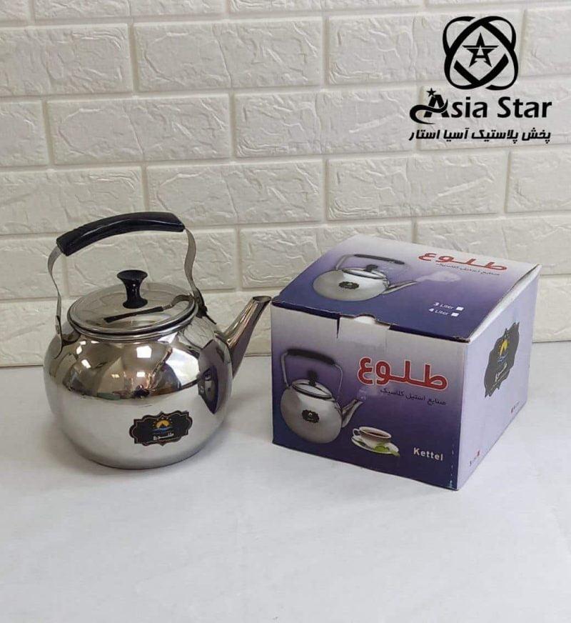 sale-kettle-steel-jar-pic2