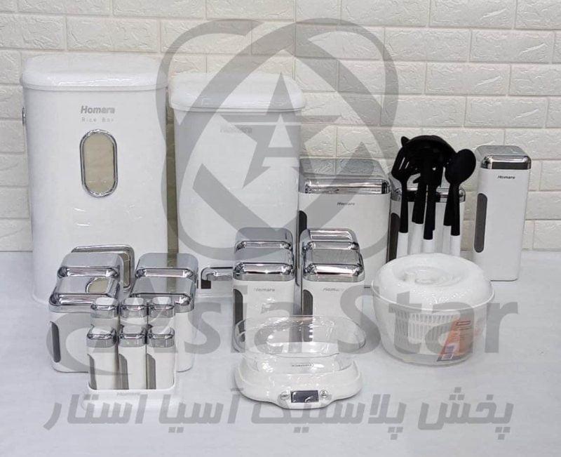 sale-service-kitchen-28-fabric-homara-pic-1