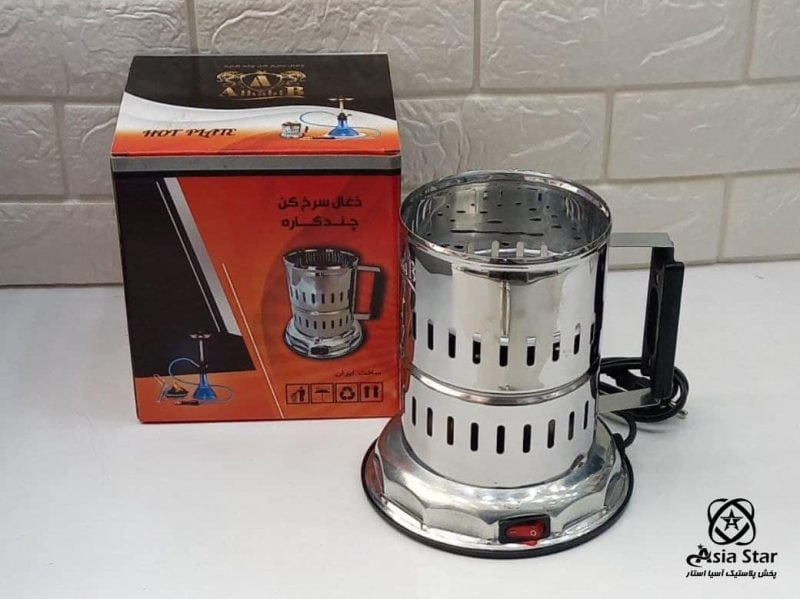 sell-charcoal-fry-electric-pic-1