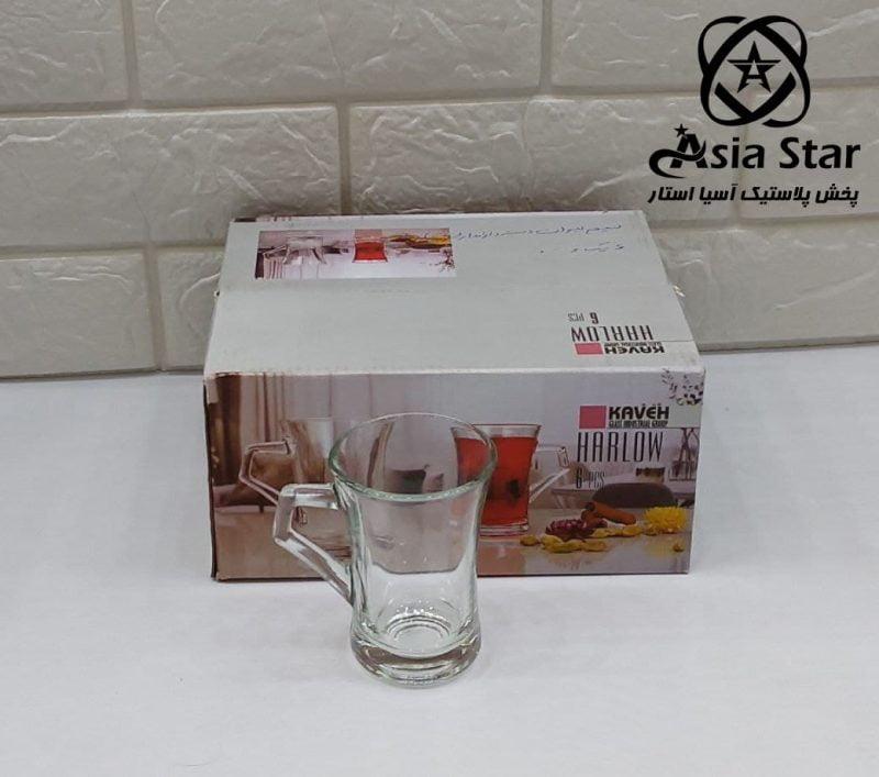 sell-half-glass-handle-harlow