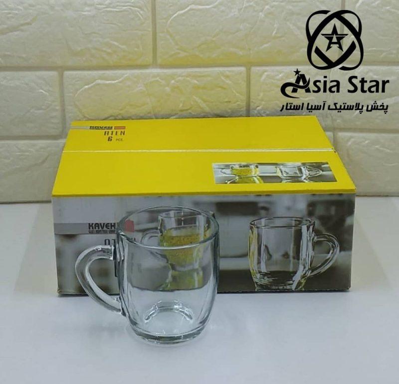 sale-mug-handle-gift-athens-pic-1