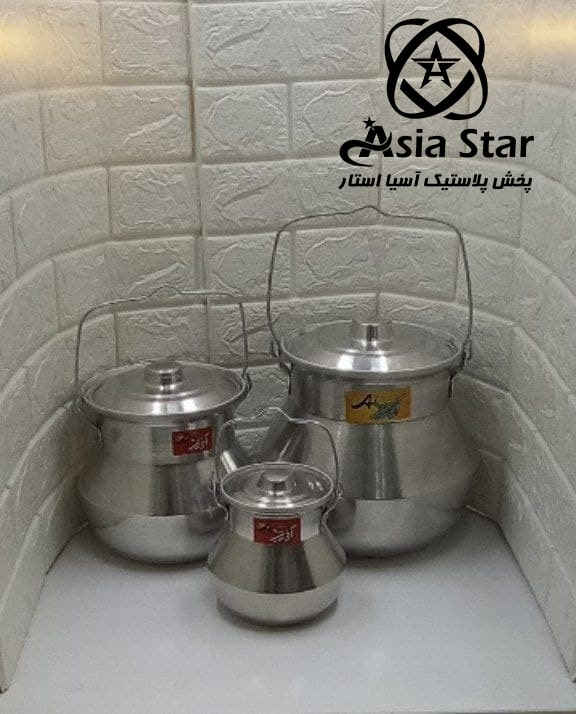 sale-of-arabicdaisy-dish-asiastar
